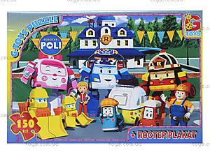 Детские пазлы из серии «Робокар Поли», 150 деталей, RRB067439, отзывы
