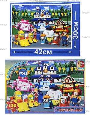 Детские пазлы из серии «Робокар Поли», 150 деталей, RRB067439