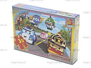 Детский пазл серии «Робокар Поли», 35 элементов, RR067436, купить