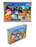 Пазлы для детей «Робокар Поли», RR067432, купить