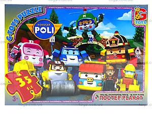 Пазлы для детей «Робокар Поли», RR067432, отзывы