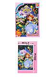 Пазлы G-Toys из 70 элементов, SF003