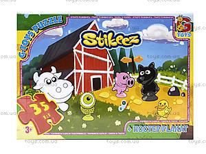 Пазлы серии Stikeez, 35 элементов, ST003, отзывы