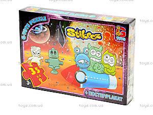 Пазлы для детей серии «Стикиз», 35 элементов, ST007, купить