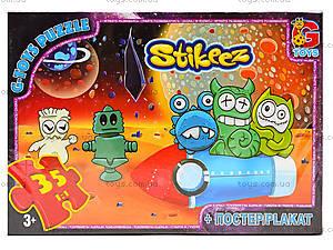 Пазлы для детей серии «Стикиз», 35 элементов, ST007, отзывы