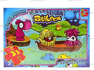 Пазлы для детей «Стикиз», 35 элементов, ST006, отзывы