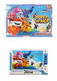 Пазлы серии «Супер крылья» 35 элементов, UW220