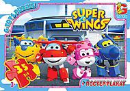 """Пазлы серии """"Супер крылья. Супер команда"""", 35 элементов, UW225, отзывы"""