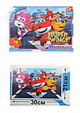 Пазлы серии «Супер крылья» 70 элементов, UW222, купить
