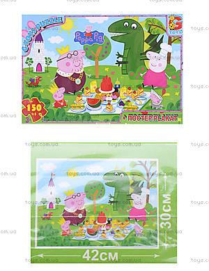 Детские пазлы серии «Свинка Пеппа», 150 элементов, PPB017