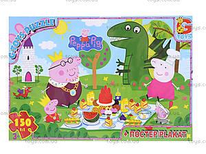 Детские пазлы серии «Свинка Пеппа», 150 элементов, PPB017, фото