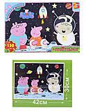 Пазлы серии «Свинка Пеппа», 150 элементов, PPB016, фото