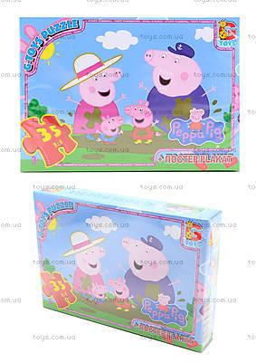 Пазлы серии «Свинка Пеппа», 35 элементов, PP004