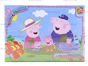 Пазлы серии «Свинка Пеппа», 35 элементов, PP004, отзывы