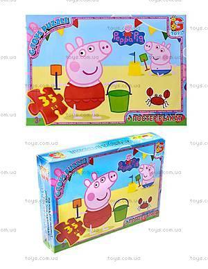 Пазл серии «Свинка Пеппа», 35 элементов, PP008