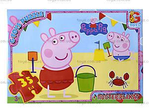 Пазл серии «Свинка Пеппа», 35 элементов, PP008, отзывы