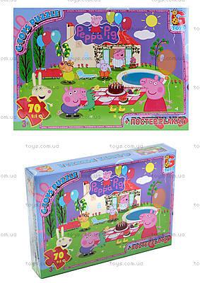 Детский пазл серии «Свинка Пеппа», 70 элементов, PP011, купить