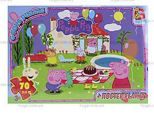 Детский пазл серии «Свинка Пеппа», 70 элементов, PP011, фото