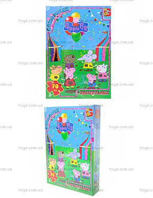 Пазлы для детей  «Свинка Пеппа», PP003