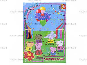 Пазлы для детей  «Свинка Пеппа», PP003, отзывы