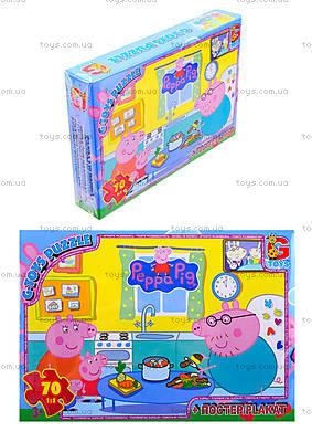 Детские пазлы «Свинка Пеппа», 70 элементов, PP005