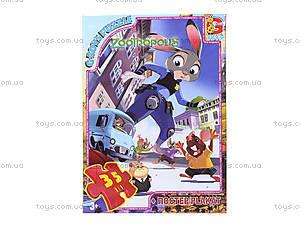 Детские пазлы серии «Зоотрополис», ZR8488, купить