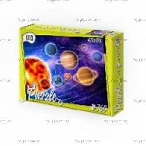 Пазлы «Солнечная система», 360 элементов, 207-9, купить