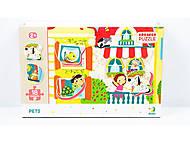 Пазлы сортер «Домашние животные», 18 элементов, 300160, детские игрушки