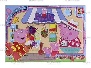 Пазлы «Свинка Пеппа», PP010, купить