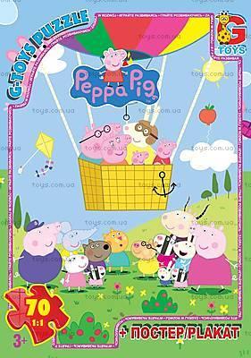 Пазлы «Свинка Пеппа», 70 элементов, PP015, купить