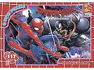 """Пазлы из серии """"Человек-паук"""" №5, 117 элементов, SM897, отзывы"""