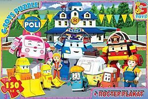Детские пазлы из серии «Робокар Поли», 150 деталей, RRB067439, купить