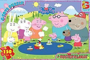 Детские пазлы из серии «Свинка Пеппа» 150 деталей, PPB013