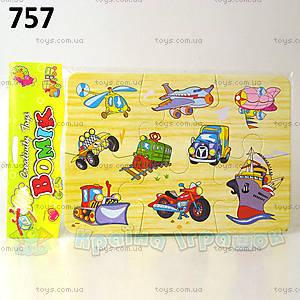 Пазлы «Транспорт», 757