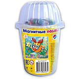 Пазлы в стаканчике серии «Лосяш», VT3203-37, купити