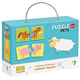 Пазлы игра «Любимые животные», 24 элементов, 300115, игрушки
