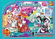 """Пазлы из серии """"Enchantimals №6"""" 117 элементов, EA205, отзывы"""