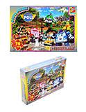 Пазлы из серии «Робокар Поли», RR067433, купить