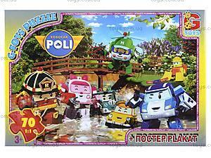Пазлы из серии «Робокар Поли», RR067433, отзывы
