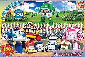 Пазлы из серии «Робокар Поли», 150 деталей, RRB067438, купить