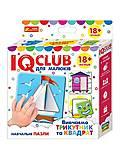 Купить Пазлы «Изучаем треугольник и квадрат» IQ-club