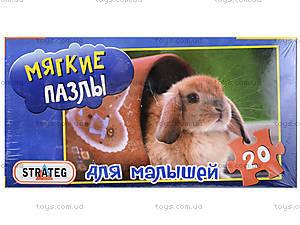 Пазлы «Зайченок», 255-6, купить