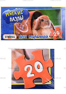 Пазлы «Зайченок», 255-6