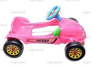 Педальная машина «Херби», 09-901, игрушки