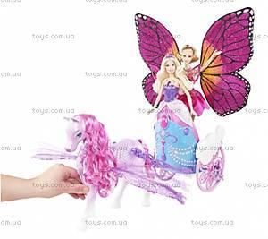 Пегас с колесницей из м/ф «Барби: Марипоса та Принцесса фей», Y6382, купить