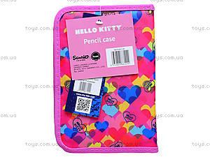 Пенал школьный Hello Kitty, HK15-621-2K, цена
