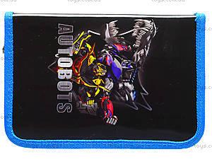Пенал школьный Transformers, без наполнения, TF15-621-1K, цена