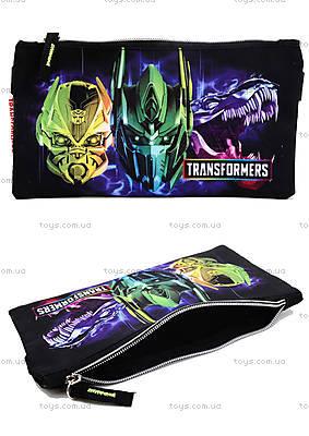 Школьный пенал для мальчиков Transformers, TRBB-UT2-455
