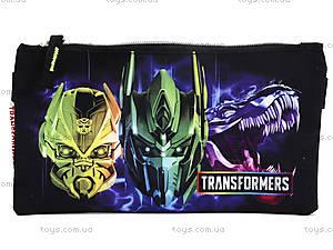Школьный пенал для мальчиков Transformers, TRBB-UT2-455, отзывы