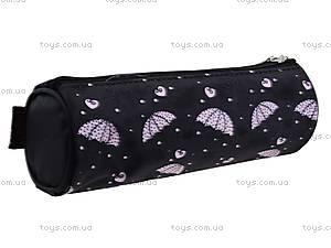 Пенал для детей Kite Style, K14-640-17, купить